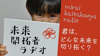 MKRadioTitleIcon16_9-391.png