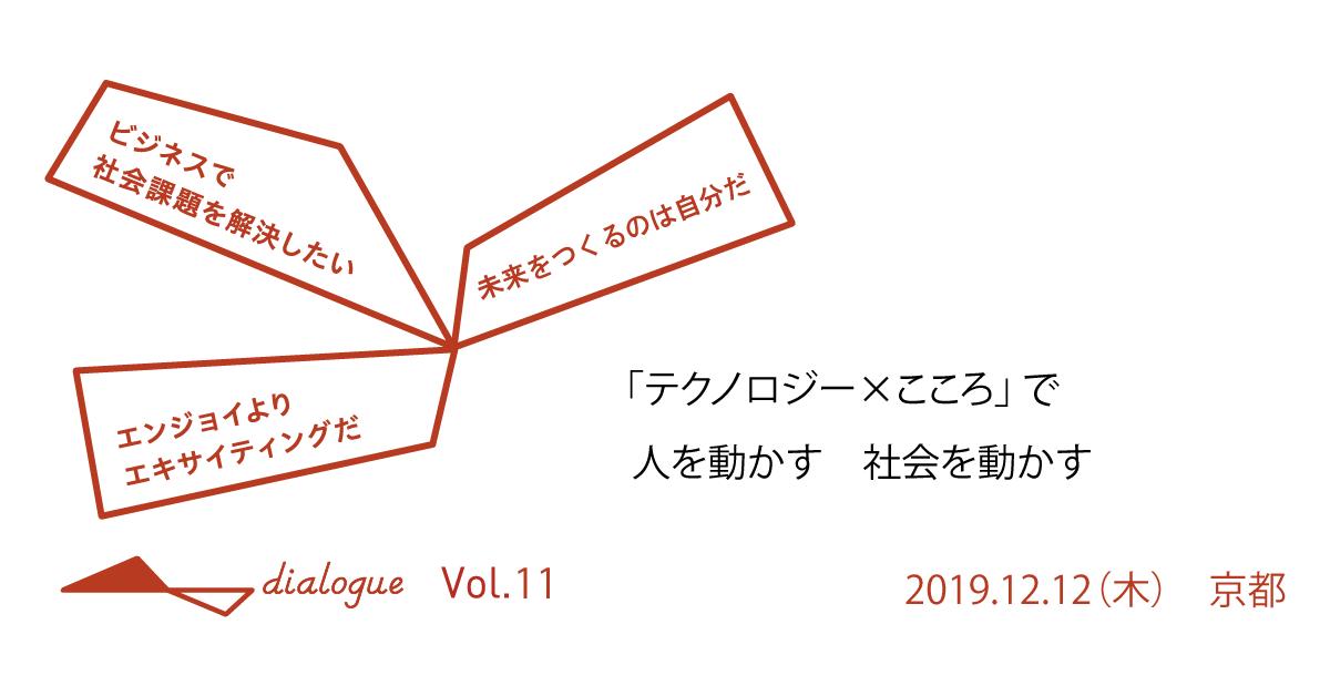 dialogue11.png