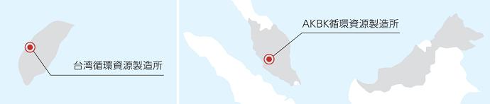 map_taiwan_malaysia.png