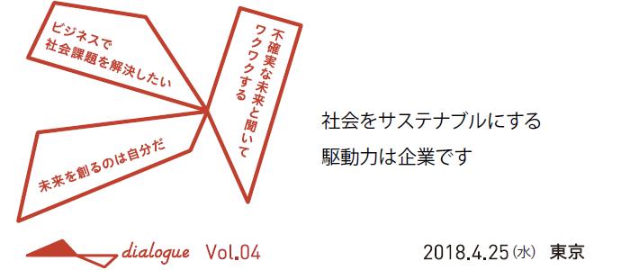 vol04-bannar02.png