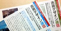 ir_future.jpg