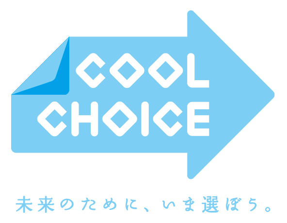 coolchoice.jpg