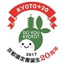 エコちゃん20thロゴ_日本語.jpg