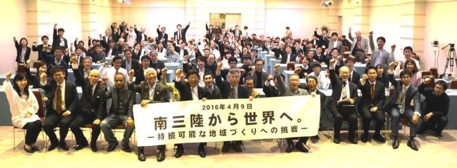 160409_Symposium_1.jpg