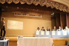 160409_Symposium_3.jpg
