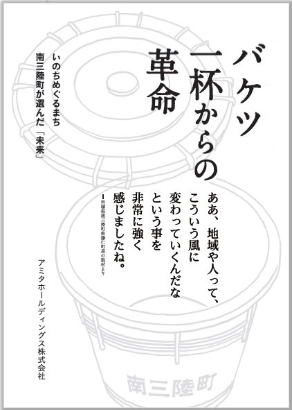 http://www.amita-hd.co.jp/news/images/171208-books.png