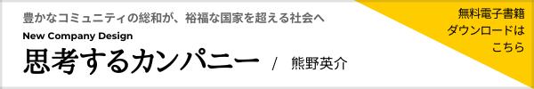 shikou_2.png